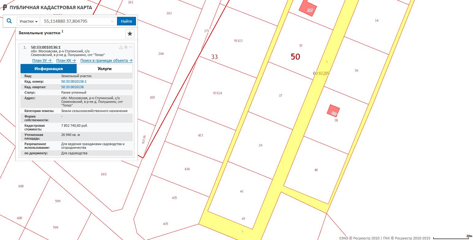 зона - Топаз - 20М - граница желтым 2.2 метра.png